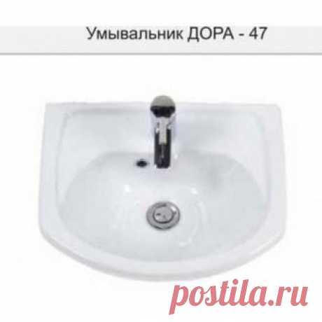 Тумба с раковиной Onika Коралл 47.10