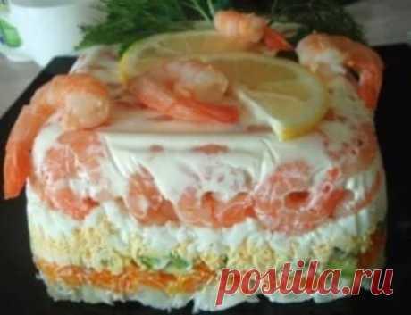 Салат с креветками (слоями) #салатскреветками #рецепты