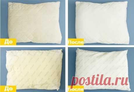 Как спасти старые пожелтевшие подушки