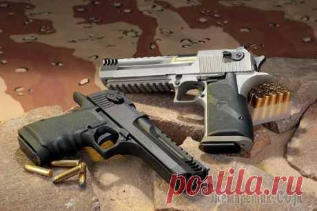 Большая пушка: 7 фактов об американо-израильском пистолете Desert Eagle Пистолет Desert Eagle является одним из самых распиаренных видов короткоствольного оружия на сегодняшний день.Пистолет отличается высокой дальностью стрельбы и огромной убойностью благодаря использов...