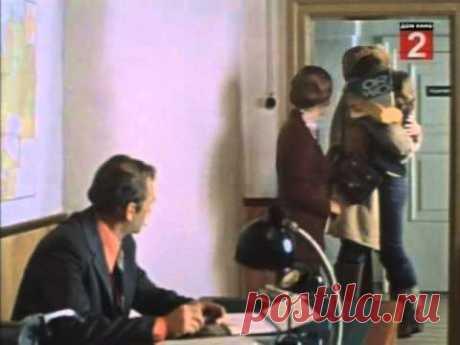 Только вдвоем (1976) фильм смотреть онлайн