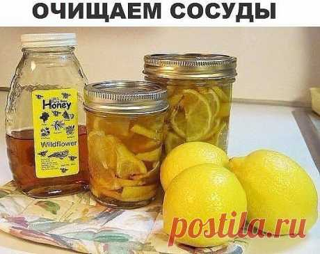 We run away from death by means of a lemon, garlic and honey