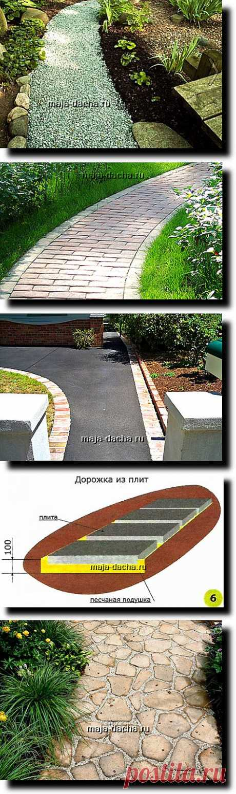 » Как правильно строить дорожки на дачном участке