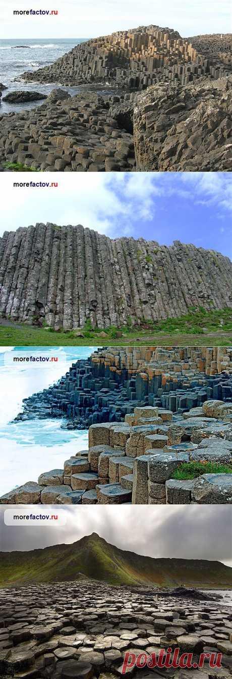 Интересные места планеты. Дорога гигантов (Ирландия) - Море Фактов