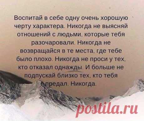 (9) Wash Mir@mail.Ru