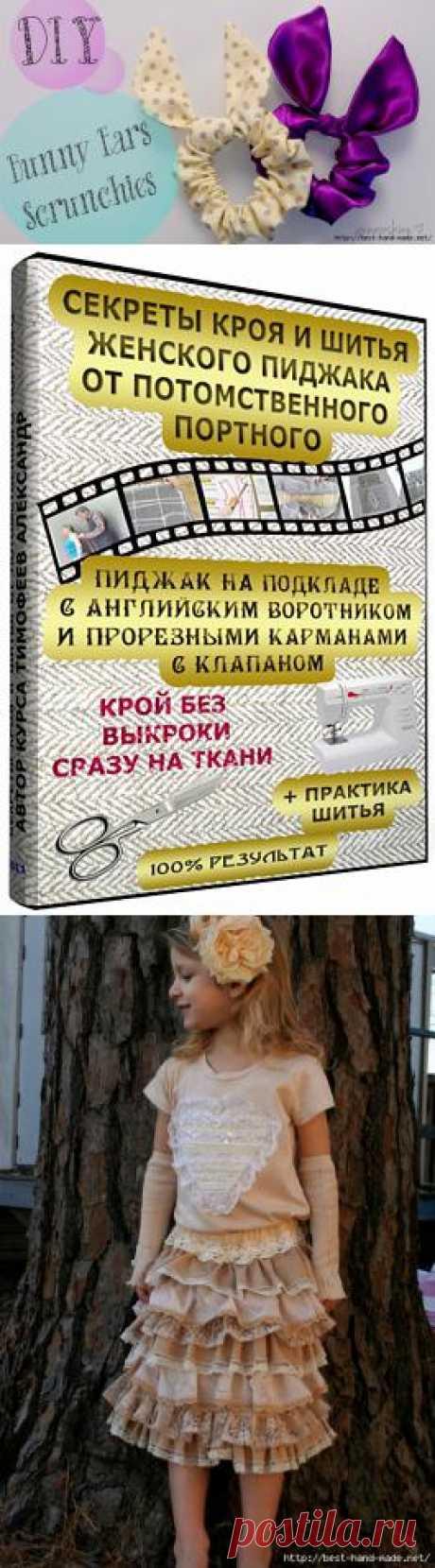Шитье | Записи в рубрике Шитье | Дневник glebova_aa