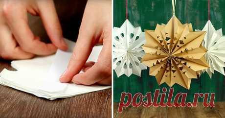 Безумно красивые объемные снежинки из бумаги: просто, быстро и увлекательно. Создай дома сказку! Я влюбилась!