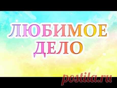 Плетем Лотос-корзиночку из газетных трубочек 2!