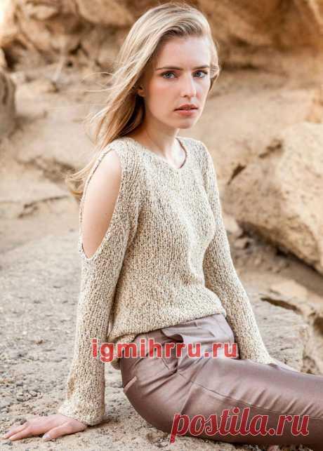 Пуловер с большими вырезами на рукавах. Вязание спицами со схемами и описанием