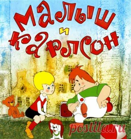 Лучшие детские книги всех времен и народов | PRO ART | Яндекс Дзен