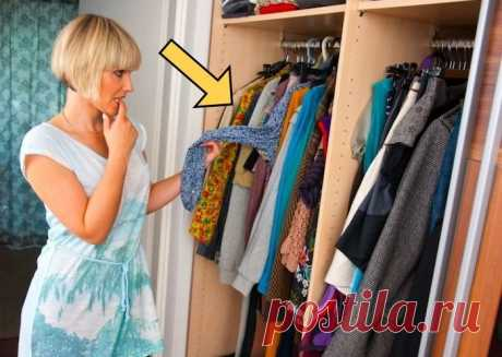 Как избавить вещи от «запаха шкафа» — Лайфхаки