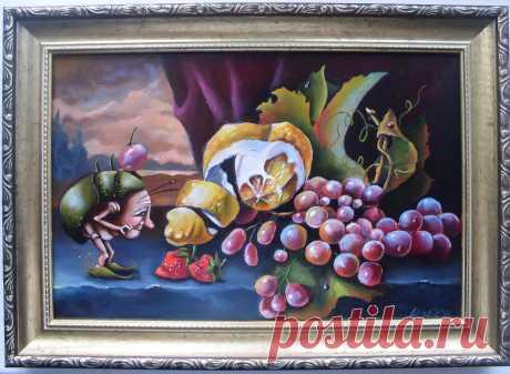 """Натюрморт """"  Виноградный жмук """" :) Холст, масло. Автор Yulija Ionova."""