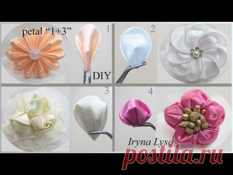 "Pelyustka канзаші ""1+3""\/Лепесток kanzashi ""1+3""\/ New petal kanzashi ""1+3""\/tutorial"