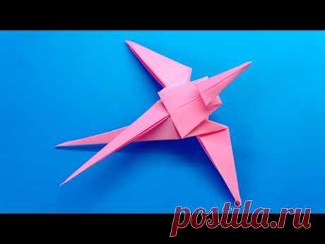 How to make an origami bird | Andorinha origami