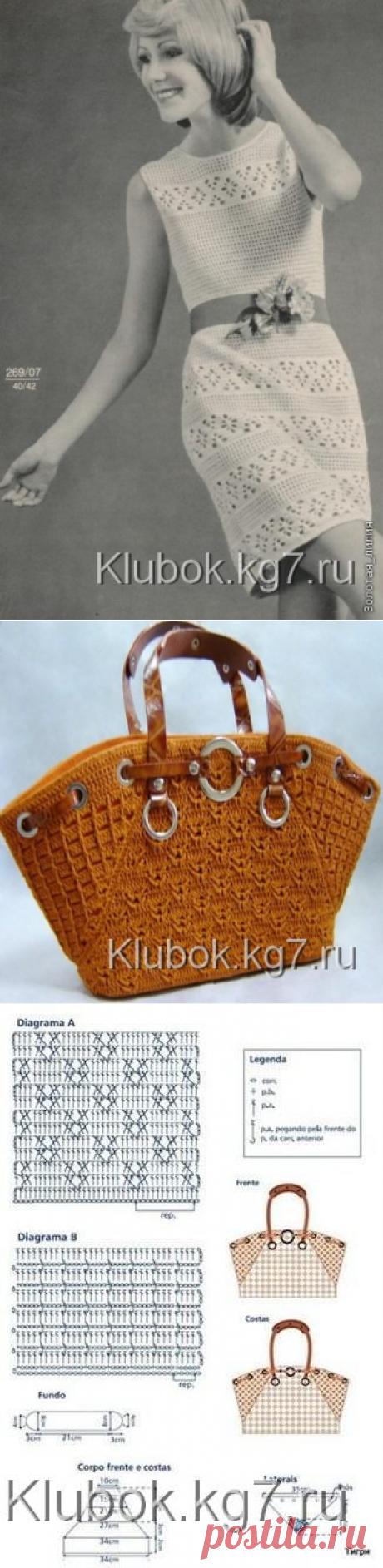 Handbag hook   Ball