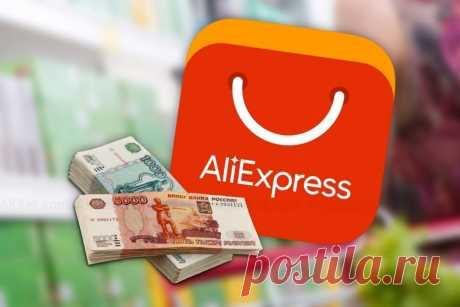 Почему в Алиэкспресс цены в долларах – как исправить [Инструкция]