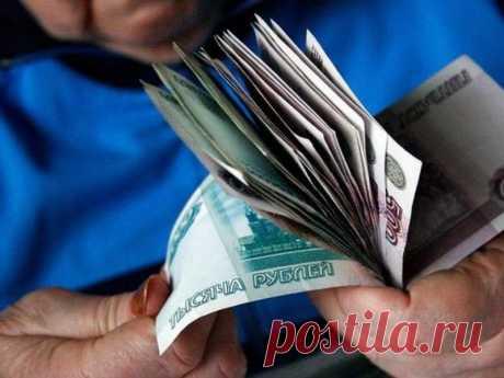 Пенсию не будут выплачивать, пока не погасите свои долги! | Региональная Юридическая Служба