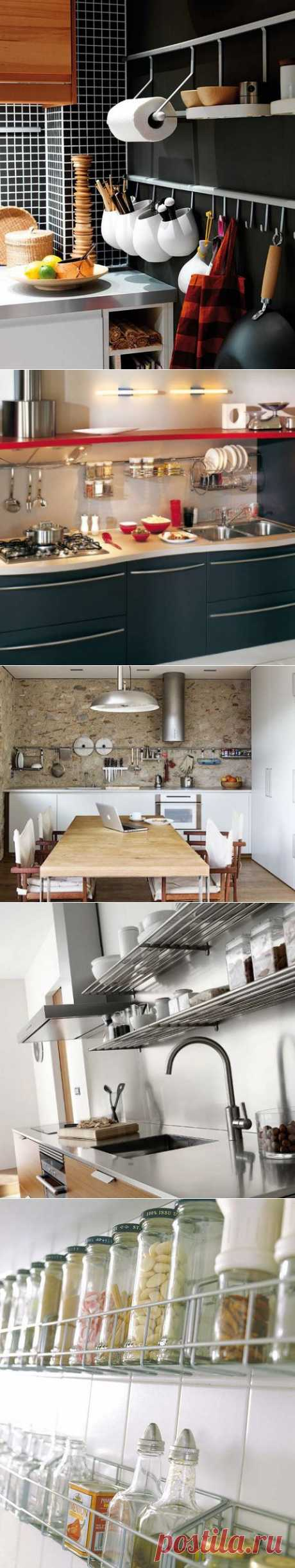 Рейлинги для кухни — 31 практическая идея | Наш уютный дом