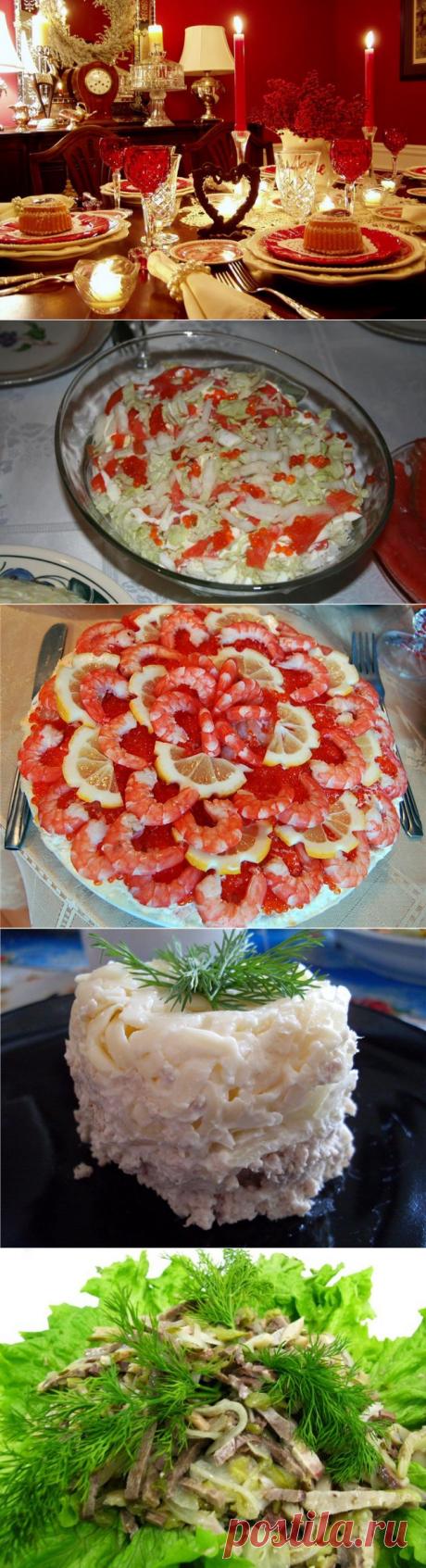 Несколько новогодних салатов - Простые рецепты Овкусе.ру