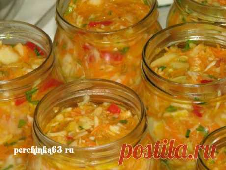 Салат берегись водочка - Perchinka 63