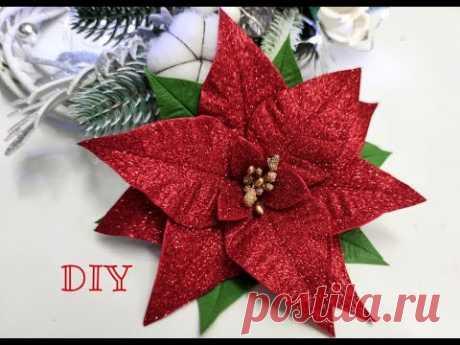 ЦВЕТЫ НА ЕЛКУ СВОИМИ РУКАМИ / DIY Christmas flower