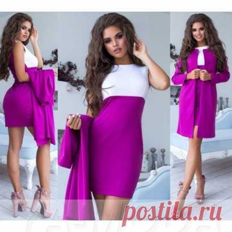 Модный комплект платье и кардиган