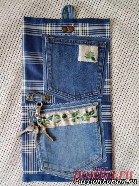 О пользе старых вышивок и джинсовых карманов - запись пользователя Лилия в сообществе Новая жизнь старых вещей в категории Все для дома