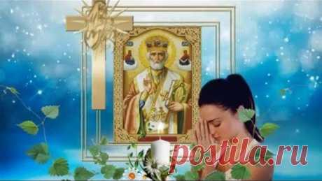 Красивая и очень душевная песня-молитва к Николаю Угоднику.