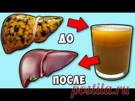 Всего 1 стакан в день Очистит Печень и Желчный пузырь от Токсинов! Восстановление печени