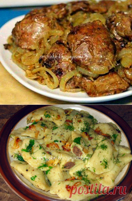 Лучшие рецепты блюд из куриной печени - Перчинка Хозяюшка -