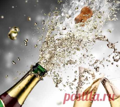 4 августа — День Рождения Шампанского...
