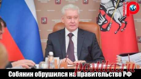 Собянин заявил, что банки будут отбирать имущество