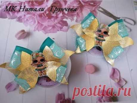 МК Бантики с куколками ЛОЛ и Эко кожи / Bows with LOL and Eco leather dolls