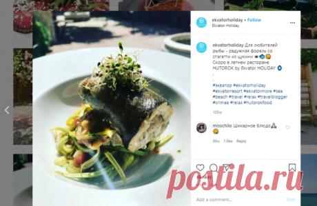 EKVATOR HOLIDAY 🌀 (@ekvatorholiday) • Instagram photos and videos  !1Ресторан в Оленевке