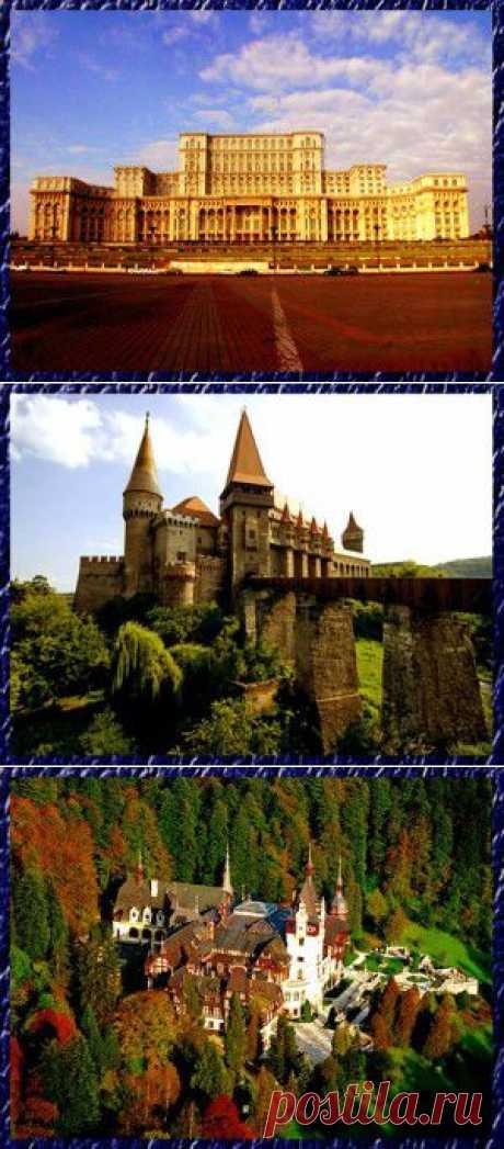 Румыния | Гид не нужен