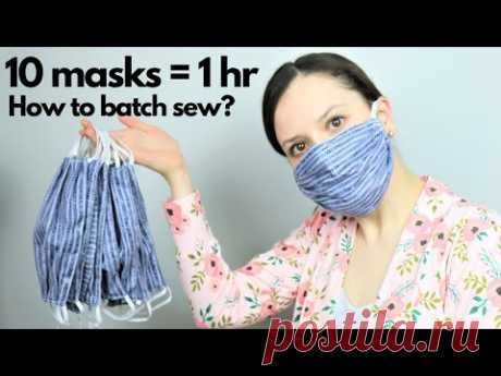 Tutorial on How to BATCH sew masks for hospitals!