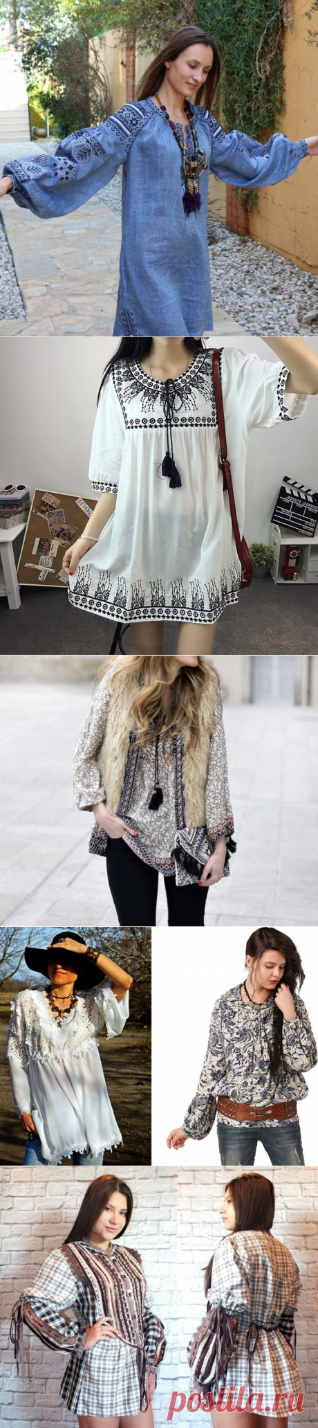 Бохо стиль в одежде своими руками: выкройки платьев, юбок, сарафанов, туники, блузы, кардигана, брюк, для полных женщин
