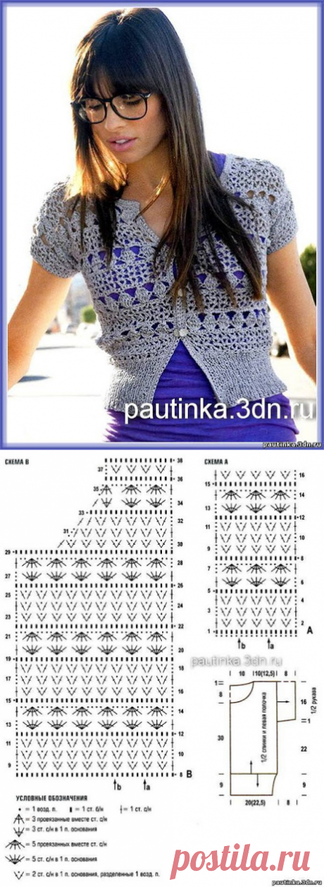 Knitting models with schemes and descriptions: Summer jacket hook