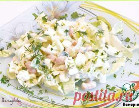 """Салат """"Нур"""" – кулинарный рецепт"""