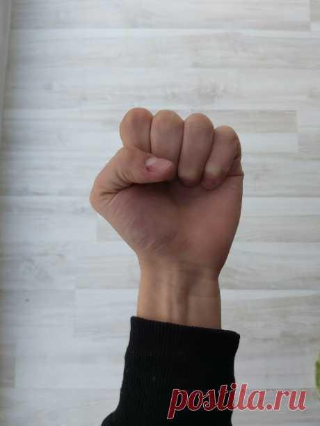 """Упражнение """"Кулачок"""" помогает нормализовать давление и улучшить состояние сосудов."""