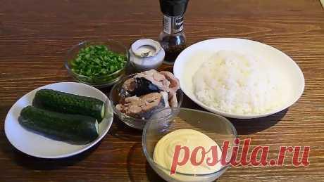 Рыбный салат из консервов, который готовится очень просто,