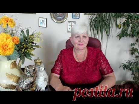 Инвольтирование куклы на смерть!Как ставить защиту!Совет ЭКСТРАСЕНСА Наталии РРазумовской.