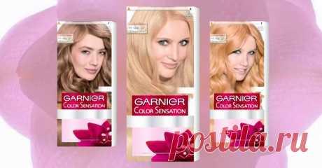 Какой краской осветлить волосы без желтизны — секреты профессионалов Секреты успешного профессионального окрашивания. Причины появления желтого оттенка и как этого избежать. Обзор осветляющих красок для волос без желтизны.