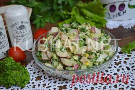 Салат с ветчиной и редисом. Пошаговый рецепт с фото • Кушать нет