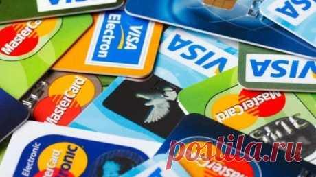 Почему граждане отказываются от расчётов банковскими картами? - юрист Свинухов Александр Юрьевич