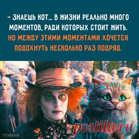 Алиса- это классика