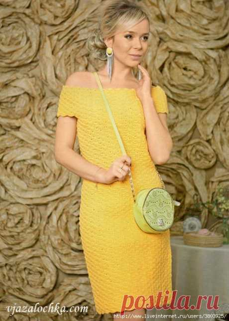 Yellow dress a hook with open shoulders