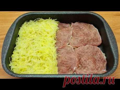 Нежное и невероятно вкусное мясо в духовке❗❗ Отличный ужин для всей семьи! # 147🔝