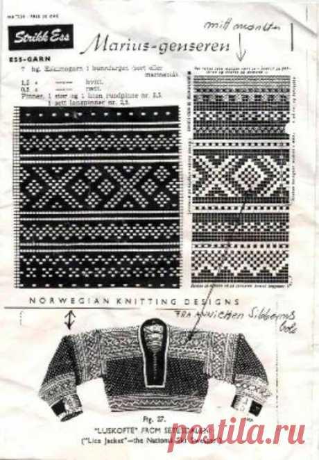 Westplains: Мариус Эриксен, человек и свитер