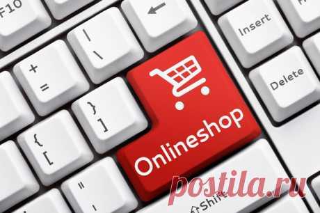 Ряд интернет-магазинов может закрыться из-за ограничений НБУ / Бизнес / Статьи / Универсальная доска бесплатных объявлений Waste-Eco.com.ua